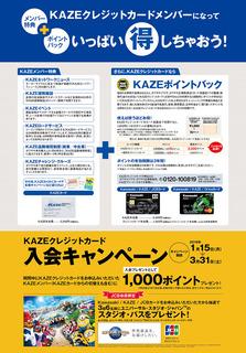2017-campaign_006.jpg