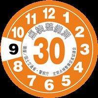 43760025-FD82-4D9C-B87F-C21A652EB29E.jpeg