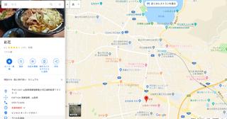 花彩.png