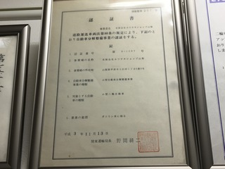 IMG_1938[1].JPG