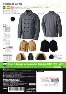 IMG_20170831_0001.jpg