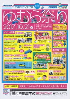 IMG_20171012_0001.jpg