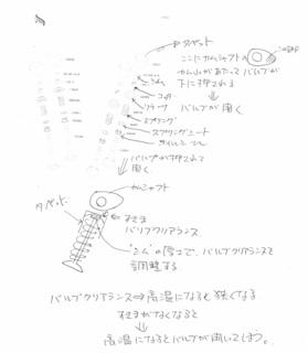 IMG_20180121_0002.jpg