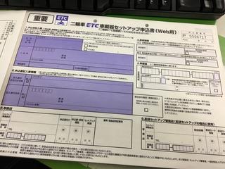 IMG_4372[1].JPG