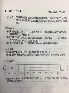 IMG_4624[1].JPG