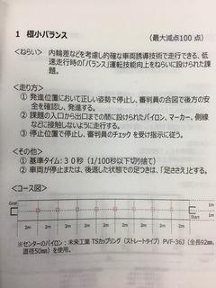 IMG_46245B15D.jpg