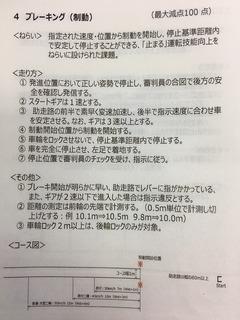 IMG_4627[1].JPG