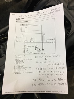 IMG_5784[1].JPG