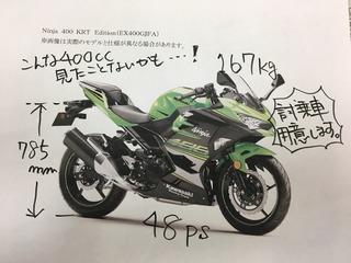 IMG_6584[1].JPG