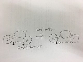 IMG_7107[1].JPG