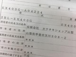 IMG_7121[1].JPG