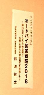 IMG_7405[1].JPG