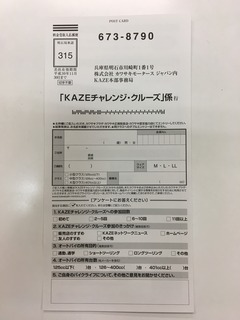 IMG_7688[1].JPG