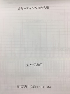 IMG_8181[1].JPG