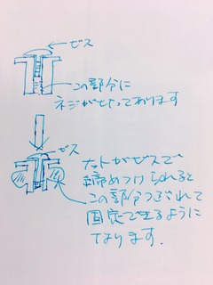 IMG_8243[1].JPG