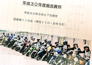IMG_9103[1].JPG