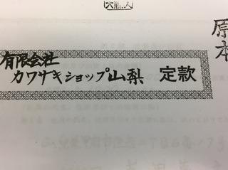 IMG_E2833[1].JPG
