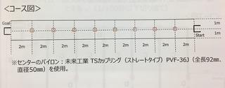 IMG_E3135.JPG