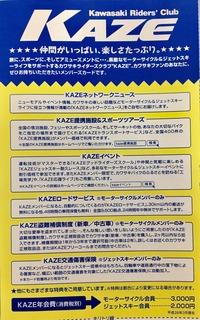 IMG_E3387.JPG