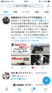 IMG_takahashi.PNG