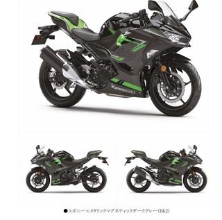 Ninja400BLK.jpg