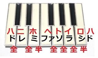 kenban2.jpg