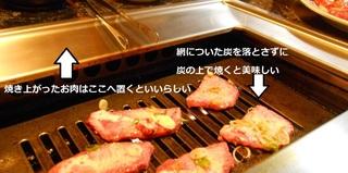 kokuboen1.jpg