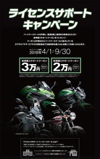 poster_h_2.jpg